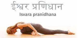 Ishvara Pranidhana at Mahi Yoga Centre
